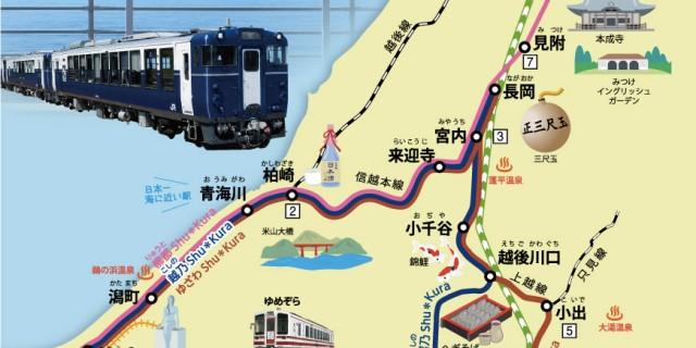 Shu*Kura沿線観光マップ