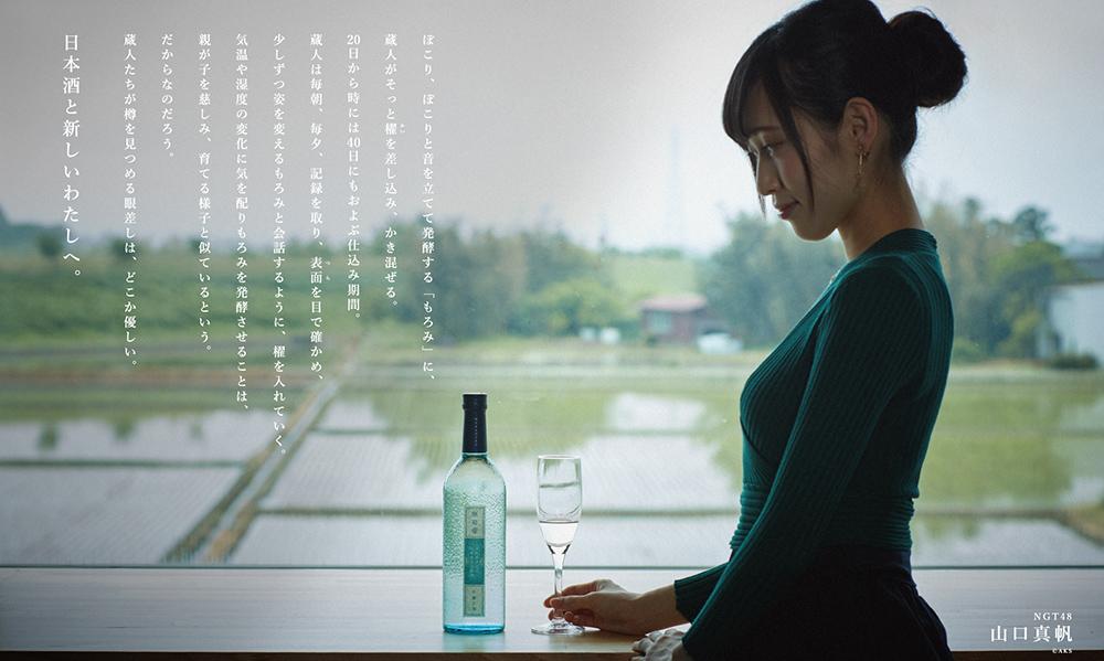 「菊水酒造」の画像検索結果